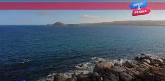Орел и Решка: Морской сезон - Южная Австралия (17 сезон 13 серия)
