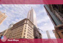 Орел и Решка: Перезагрузка Америка - Нью-Йорк (США) 18.06.2018 (16 сезон 20 выпуск)