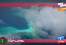 Орел и Решка: По морям - Мальдивы 30.07.2018 (17 сезон 21 выпуск)