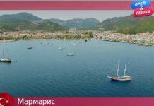 Орел и Решка: Морской сезон - Мармарис / Турция (17 сезон 17 серия)