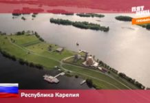 Орел и Решка: Россия - Карелия (13 серия)