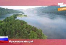 Орел и Решка: Россия - Красноярск (15 выпуск)