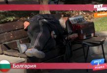 Орел и Решка: По морям 2 - Болгария (18 сезон 1 выпуск)