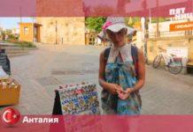 Орел и Решка: Перезагрузка 3 - Анталия / Турция