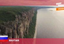Орел и Решка: Россия - Якутия