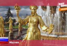 Орел и Решка: Россия - Москва (17 выпуск)