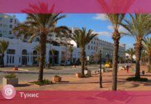 Орел и Решка: Перезагрузка 3 - Тунис (19 сезон 15 серия)