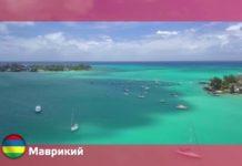Орел и Решка: Перезагрузка 3 - Маврикий 19 сезон 19 серия