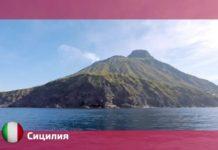 Орел и Решка: Перезагрузка 3 - Сицилия / Италия (19 сезон 16 серия)