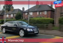 Орел и Решка: Ивлеева VS Бедняков - Манчестер / Англия 23 сезон 4 выпуск