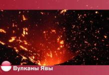 Орел и Решка: Чудеса света - вулканы Явы (22 сезон 9 выпуск)