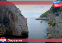 Орел и Решка: Ивлеева VS Бедняков - Хорватия (23 сезон 7 выпуск)