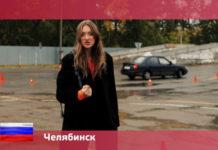 Орел и Решка: Россия - Челябинск