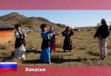 Орел и Решка: Россия - Хакасия