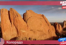 Орел и Решка: Ивлеева VS Бедняков - Колорадо