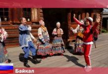 Орел и Решка: Россия - Байкал 2 на Пятнице