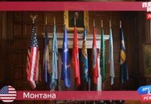 Орел и Решка: Ивлеева VS Бедняков - Монтана 23 сезон 12 выпуск
