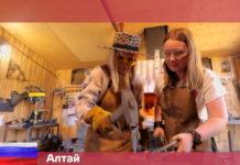 Орел и Решка: Россия - Алтай (30 серия) на Пятнице