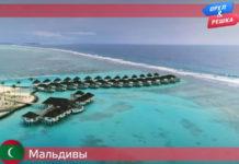 Орел и Решка: Ивлеева vs Бедняков - Мальдивы (23 сезон 20 выпуск)