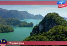 Орел и Решка: Ивлеева VS Бедняков - Малайзия 23 сезон 19 выпуск